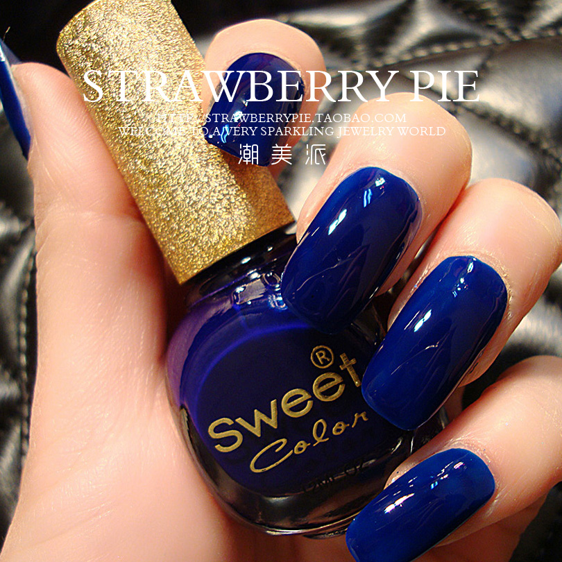 Sweet-color-eco-friendly-nail-polish-oil-navy-blue-s012-classic-solid-color-12ml-series